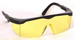 Legasy Junior Safety Glasses Amber Yellow Lenses