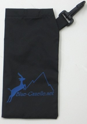 Blue Gazelle Black Soft Nylon Glasses Bag Carrier Case